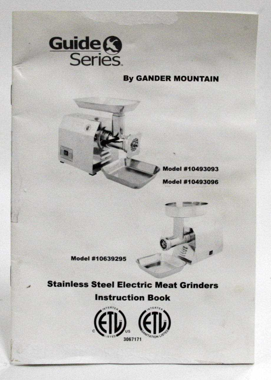 Gander Mountain Stainless Steel Electric Meat Grinder Model MG 207100 - 3